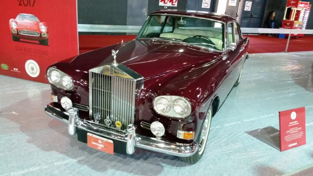Rolls-Royce Silver Cloud 1963